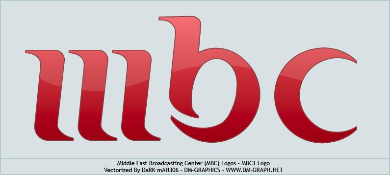 Mbc Logo http://darkman306.deviantart.com/art/MBC1-Vector-Logo ...