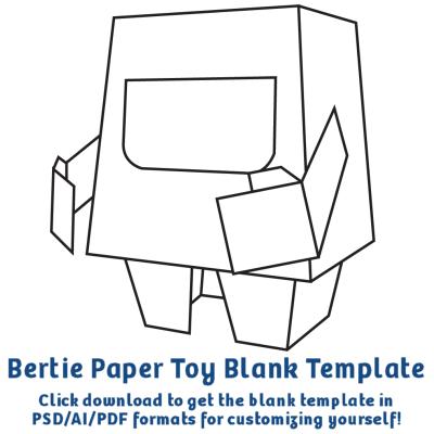 bertie paper toy template by moopf on deviantart
