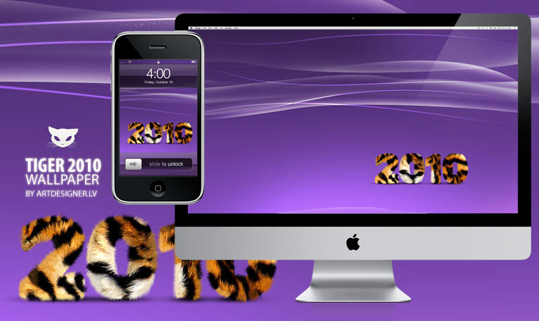 Fluffy 2010 tiger wallpaper by LazyCrazy