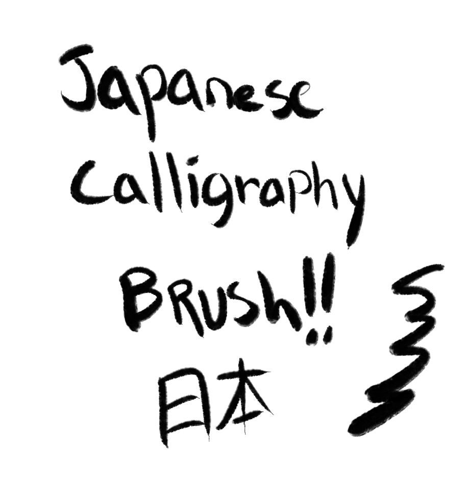 Sketchbook pro japanese calligraphy brush by vhszombie on