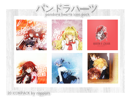 20 Pandora Hearts Icon Pack by roppuri by roppuri