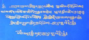 7 Line Prayer to Guru Rinpoche-Prayer Wheel