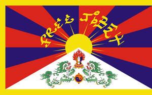 Tibetan Flag Ball