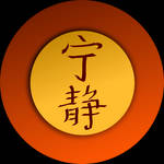 Serenity Logo SVG