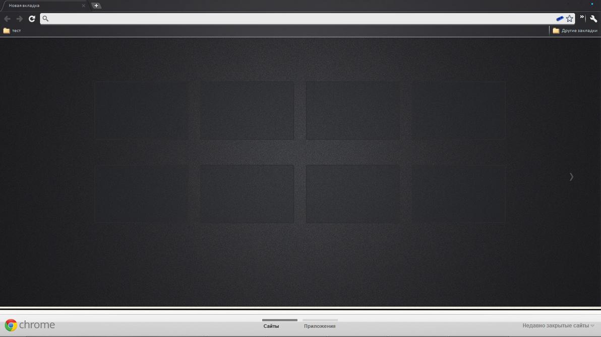Google chrome themes yosemite - Simple Dark Theme Chrome Aero By Rahmanio
