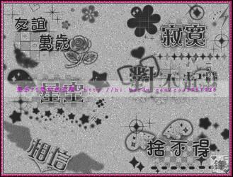 china text brushes