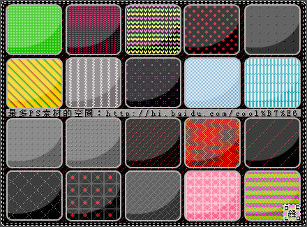 coolwing pattern2 by coolwing