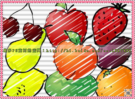 فرش فوتوشوب رااااائعة .. ياللا حملوا وورونا الابداع Fruit2_by_coolwing