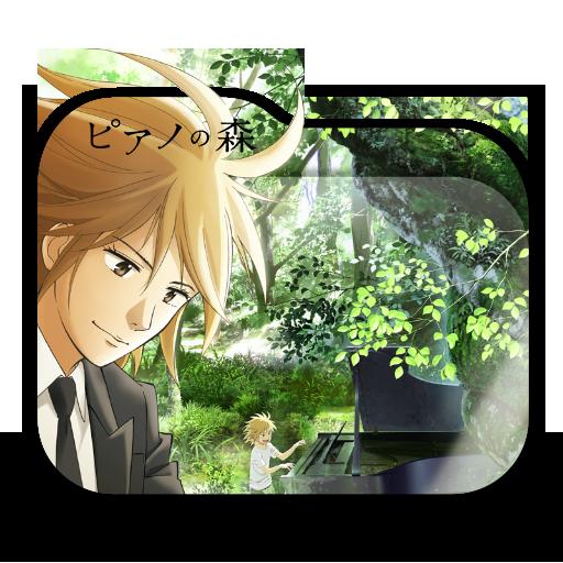 "Képtalálat a következőre: ""Piano no Mori ico"""