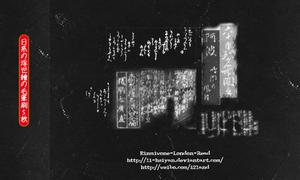 [Brush#02]Einmiwones-London-Read by Li-Hsiyan