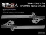 Attack on Titan - Maneuver Gear Sword Paper Prop