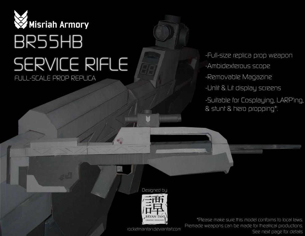 HALO - BR55HB Service Rifle Paper Model Kit by RocketmanTan