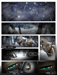 [Scarlet River] (Chinese ver.) Page 1