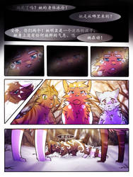 [Scarlet River] (Chinese ver.) Page 5