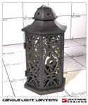 Lantern: Tutorial Result