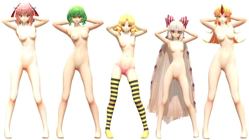 mmd nude