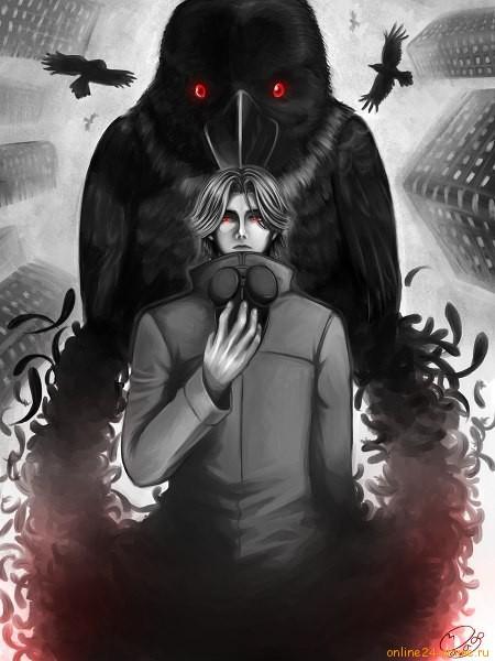 Tokyo-Ghoul-xReader                                                                Yomo Renji