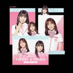 [IZ*ONE] Yujin x Nako - PNG PACK