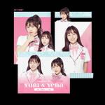 [IZ*ONE] Yuri x Yena - PNG PACK