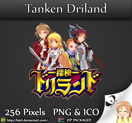 """Képtalálat a következőre: """"Tanken Driland ico"""""""