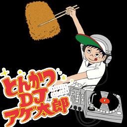 Tonkatsu Dj Agetarou Icon Anime By Arieydstrom On Deviantart