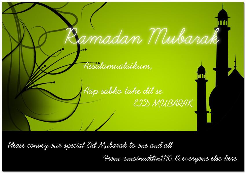 Ramadan EID Mubarak by smoinuddin1110