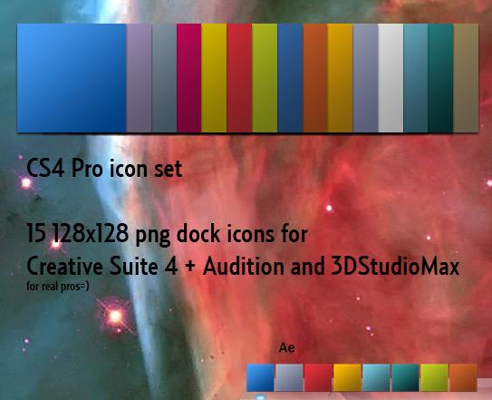 CS4 Pro Icon set by lambda