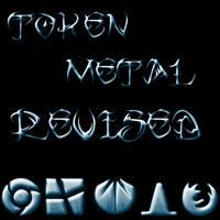 Token Metal Revised Blue