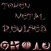 Token Metal Revised Red