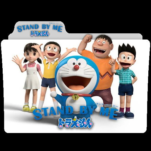 Stand By Me Doraemon By T Regs On Deviantart