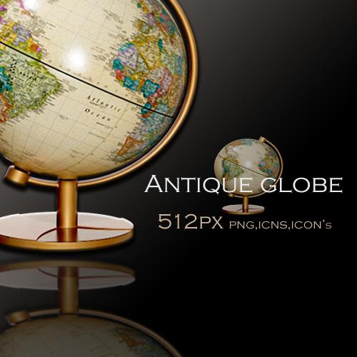 Antique globe icon