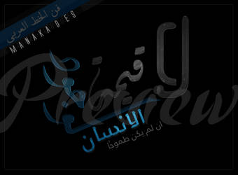Arabic Font Art 01 by manka00