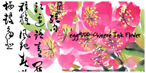 Chinese Ink flower by egg9700