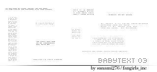 Babytext brushes, part 3 by Sanami276