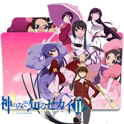 The World God Only Knows Ii Anime Folder Icon By Zwor On Deviantart