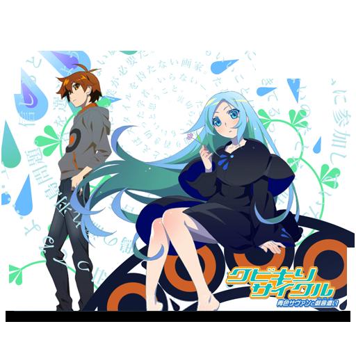 """Képtalálat a következőre: """"Kubikiri Cycle: Aoiro Savant to Zaregototsukai ico"""""""