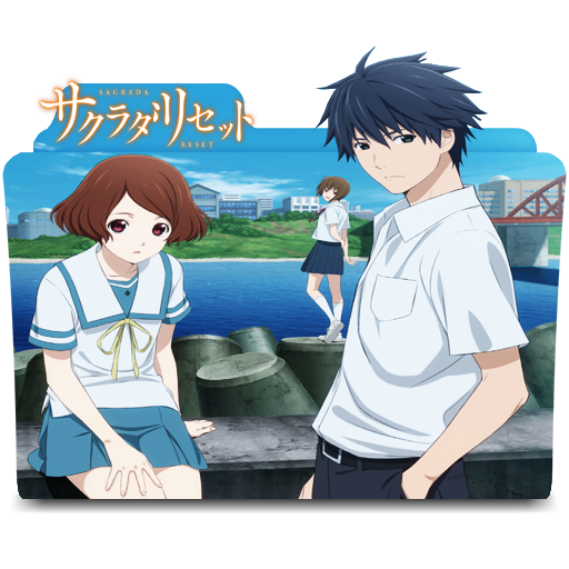 """Képtalálat a következőre: """"Sakurada Reset ico"""""""