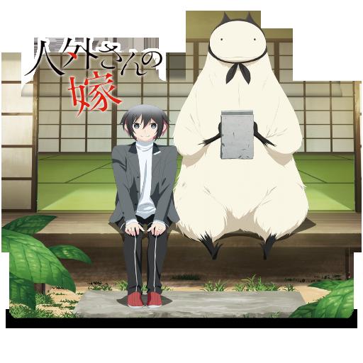 """Képtalálat a következőre: """"Jingai-san no Yome 512x512"""""""