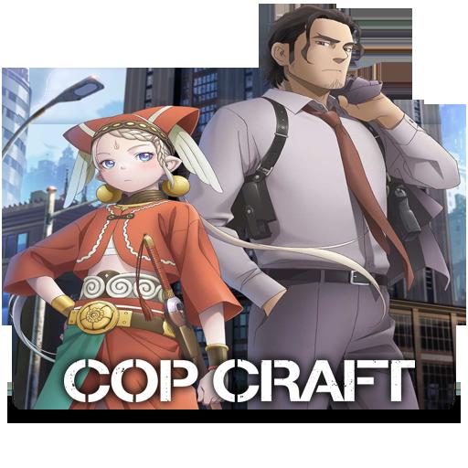 Cop Craft Folder Icon By Kikydream On Deviantart
