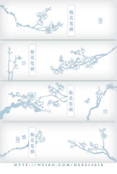 2015/01///Plum blossom brush