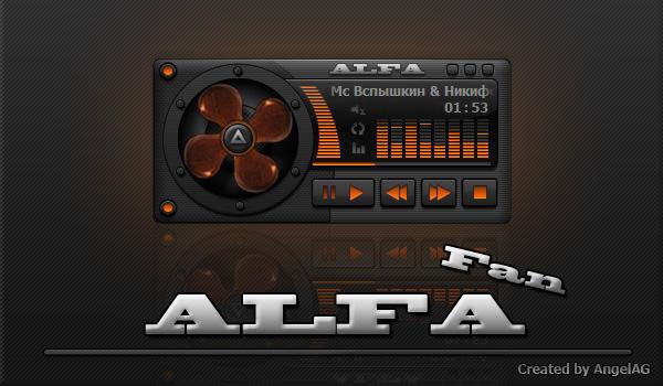 http://fc02.deviantart.net/fs70/i/2011/059/1/7/alfa_fun_by_angelag3-d36uknb.jpg