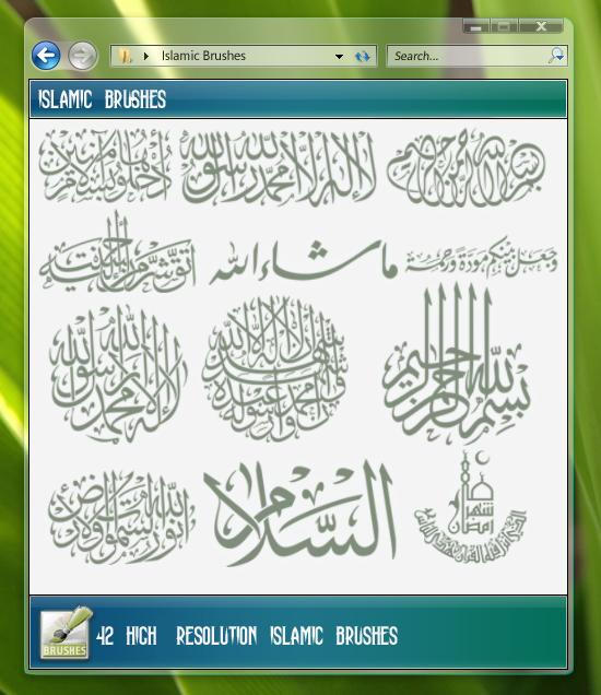 Hi Res Islamic Symbol Brushes