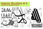 Islamic Brushes 4