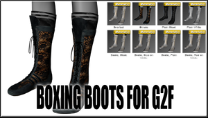 Boxing Boots for Genesis 2 Female