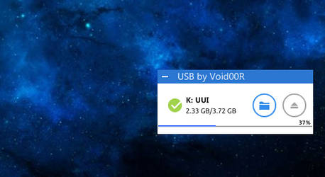 USB Drive  1.0 by void00R