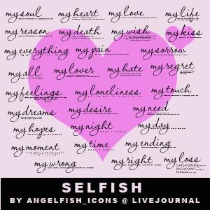 Selfish by spikesbint
