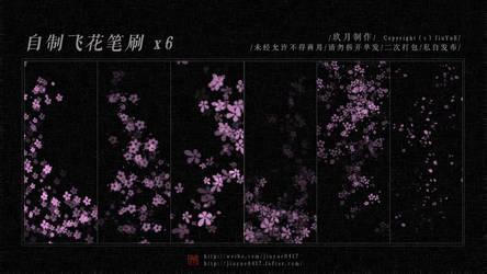 flower brush #6 by jiuyue0417