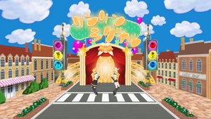 PDE Rin Rin Signal Stage Download
