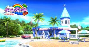 PDFT Summer Idol Stage Download