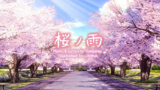 PDFT Sakura no Ame Stage Download